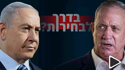 آخر ساعة : حل الكنيست والدعوة لانتخابات إسرائيلية مبكرة
