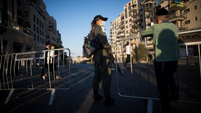 ماذا يشمل إغلاق الاحد في إسرائيل ؟
