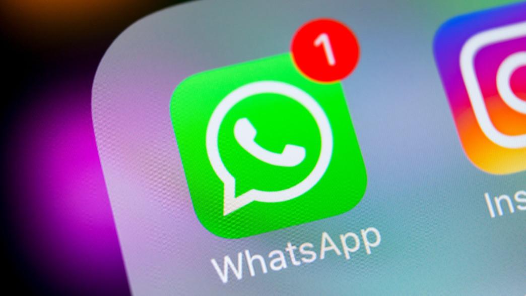 واتساب سيحذف حسابك اذا لم تشارك بياناتك على الفيسبوك