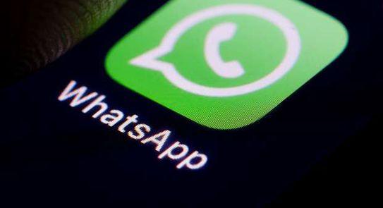 إقبال هائل على تنزيل تطبيق سيغنال بدلاً من واتساب