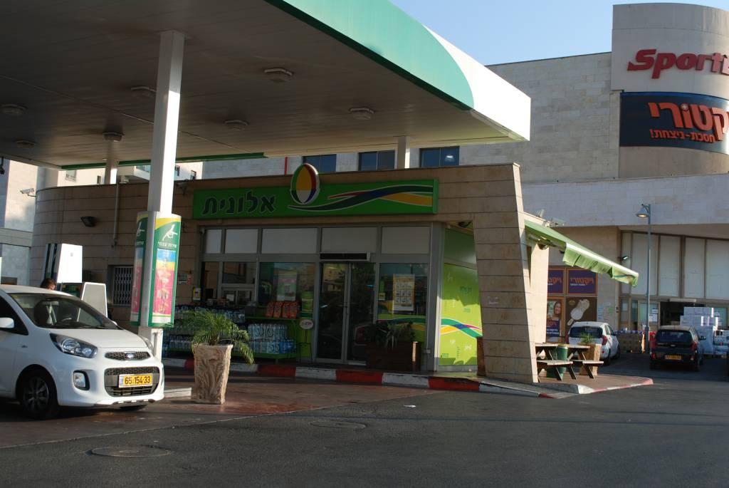 إرتفاع على أسعار الوقود في اسرائيل