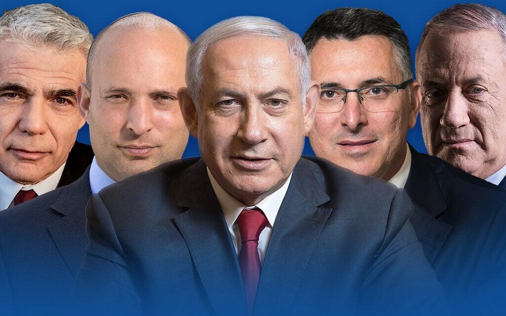 تعرف على سيناريوهات تشكيل الحكومة الإسرائيلية المقبلة